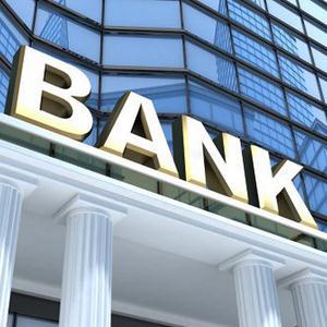 Банки Мамоново