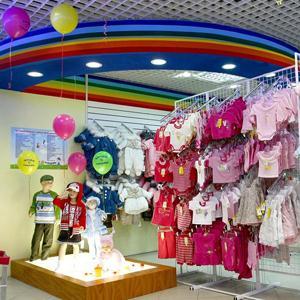 Детские магазины Мамоново