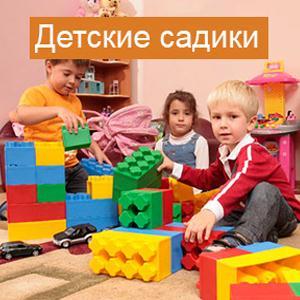 Детские сады Мамоново