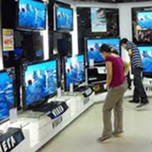 Магазины электроники Мамоново