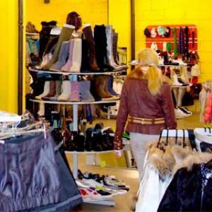 Магазины одежды и обуви Мамоново