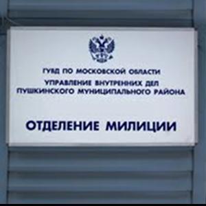 Отделения полиции Мамоново