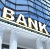 Банки в Мамоново