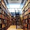 Библиотеки в Мамоново