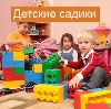 Детские сады в Мамоново