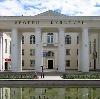 Дворцы и дома культуры в Мамоново