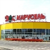 Гипермаркеты в Мамоново
