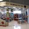 Книжные магазины в Мамоново