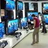 Магазины электроники в Мамоново