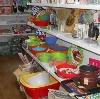 Магазины хозтоваров в Мамоново