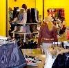 Магазины одежды и обуви в Мамоново