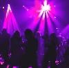 Ночные клубы в Мамоново