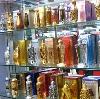 Парфюмерные магазины в Мамоново