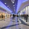 Торговые центры в Мамоново