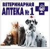 Ветеринарные аптеки в Мамоново