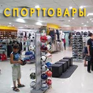 Спортивные магазины Мамоново