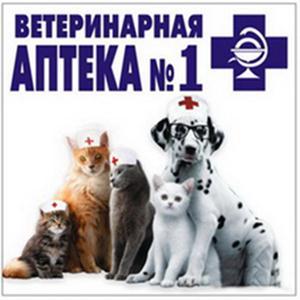Ветеринарные аптеки Мамоново